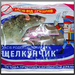 яд от черных крыс
