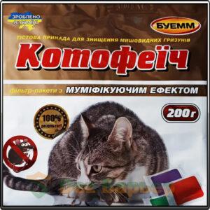Яд от крыс Котофеич
